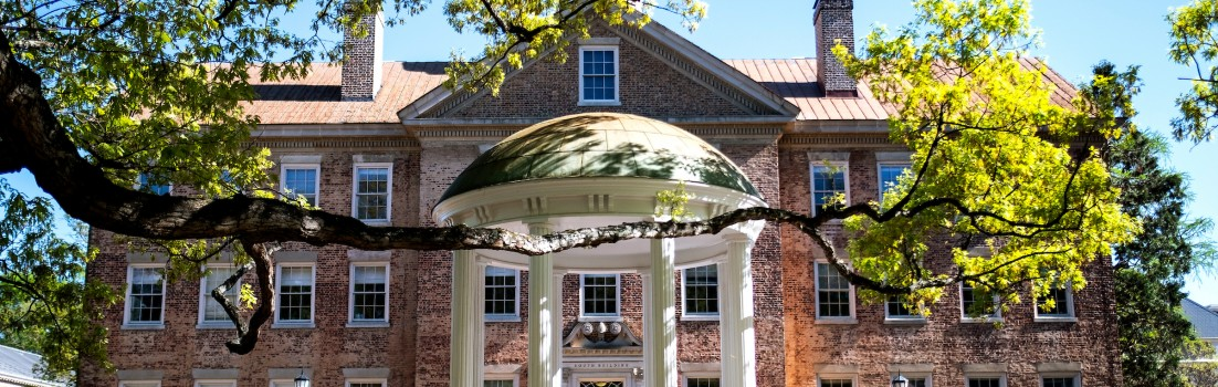 UNC Campus - The Well and South Building